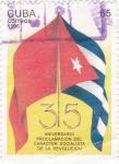 Stamps Cuba -  aniversario procl.del caracter socialista