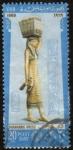 Sellos de Africa - Egipto -  Hijos de RAMSES III