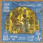Sellos del Mundo : Africa : Egipto : Arte EGIPCIO