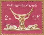 Stamps Egypt -  ESCULTURA