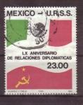 Sellos de America - México -  60 aniv. relaciones diplomaticas