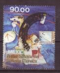 Sellos de America - México -  Primer satélite Sistema Morelos