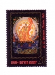 Stamps Russia -  CCCP