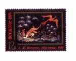 Stamps : Europe : Russia :  CCCP