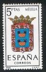 Sellos de Europa - España -  1703-  Escudos de las capitales de provincias españolas. MELILLA.