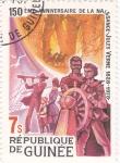 Sellos de Africa - Guinea -  150  aniversario nac.Julio Verne 1828-1978