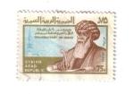 Stamps : Asia : Syria :  900 aniversario Ibn Assaker