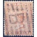 Sellos de Asia - India -  sello de la india