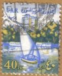 Stamps Egypt -  VELERO