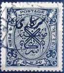 Stamps Asia - India -  epoca precolonial