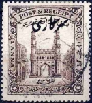 Stamps India -  epoca precolonial