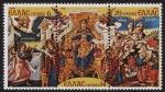 Stamps Greece -  GRECIA - El centro histórico (Chorá) con el monasterio de San Juan el Teólogo y la gruta de la Apoca