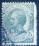 Stamps Africa - Libya -  epoca colonial italiana