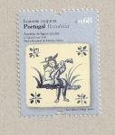Stamps Portugal -  Museo Nacional del Azulejo