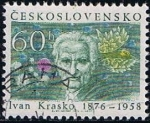 Stamps Czechoslovakia -  2148 - Centº del nacimiento de poeta eslovaco Ivan Krasko