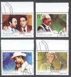 Stamps Cuba -  40 Años de la Egrem