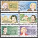 Stamps Cuba -  Grandes compositores
