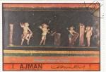 Stamps United Arab Emirates -  pompei: House of Vettii
