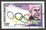 Stamps Cambodia -  1191 - Centº del COI, Pierre de Coubertin