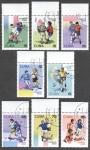 Stamps Cuba -  Fotbol
