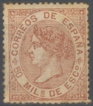 Stamps Spain -  ESPAÑA 96 ISABEL II