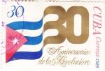 Stamps Cuba -  30 aniversario de la revolucion