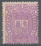 Sellos de Europa - España -  ESPAÑA 155 ESCUDO DE ESPAÑA