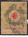 Stamps Mexico -  centenario de la migracion japonesa