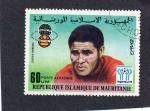 Sellos del Mundo : Africa : Mauritania : argentina 78