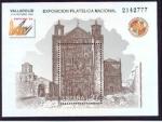 Stamps : Europe : Spain :  9 de Octubre Exposición Filatelica Nacional Exfilna 92