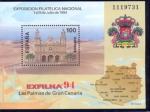 """Stamps : Europe : Spain :  1 de Julio Exposición filatelica Nacional """"EXFILNA94"""""""