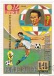 Sellos de Africa - Guinea Ecuatorial -  Mundial de futbol-Munich 74 homenaje a jugadores celebres
