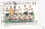 Stamps Equatorial Guinea -  Mundial de futbol-94  equipo aleman