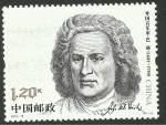 Stamps China -  Bach