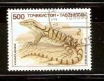 Sellos del Mundo : Asia : Tayikistán : VARANUS   GRISEUS