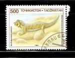 Sellos de Asia - Tayikistán -  TERATOSCINCUS   SCINEUS