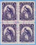 Stamps Guatemala -  Queztal (1)