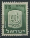 Sellos de Asia - Israel -  S283 - Emblemas de Ciudades - Ashdod