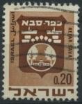 Sellos de Asia - Israel -  S389B - Emblemas de Ciudades - Kefar Sava