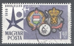 Stamps Hungary -  Bruselas  1958.