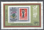 Stamps Hungary -  IBRA-73,  MÜNCHEN