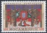 Sellos del Mundo : Africa : Mozambique : V Cent.º del nacimiento del rey D. Manuel I