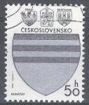 Sellos del Mundo : Europa : Checoslovaquia : Escudos. Franjas.