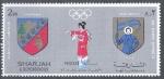 Sellos del Mundo : Asia : Emiratos_Árabes_Unidos : SHARJAH. Escudos de antiguas sedes y gueisha. Sapporo-72.