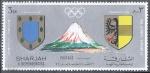 Sellos del Mundo : Asia : Emiratos_Árabes_Unidos : SHARJAH. Escudos de antiguas sedes y monte Fuji. Sapporo-72.