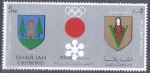 Stamps : Asia : United_Arab_Emirates :  SHARJAH. Escudos de antiguas sedes y logotipo.  Sapporo-72.