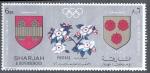 Sellos del Mundo : Asia : Emiratos_Árabes_Unidos : SHARJAH. Escudos de antiguas sedes y flores . Sapporo-72.