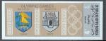 Sellos del Mundo : Asia : Yemen : Juegos Olímpicos, escudos de las sedes.Mexico  y Munich.