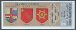 Sellos del Mundo : Asia : Yemen : Juegos Olímpicos, escudos de las sedes.Melbourne, Roma y Tokio.
