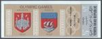 Stamps Yemen -  Juegos Olímpicos, escudos de las sedes. Anvers y Paris.